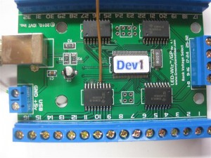 shaker_pwm_pwm_pin_4_solder