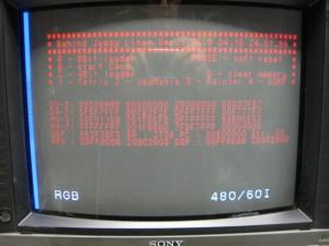 jag_bjl_bootscreen
