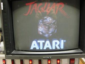 jaguar_jag_rom